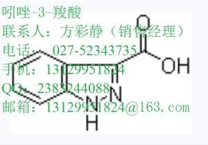 鑫源顺2,5-二羟基对苯二甲酸厂家DHTA610-92-4价格
