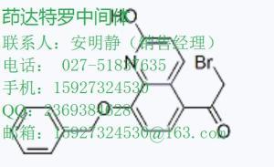 鑫源顺1143-70-0尿石素A厂家