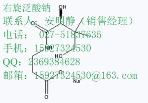 鑫源顺CAL-101(N-2)中间体厂家Idelalisib中间体3价格870281-85-9用途