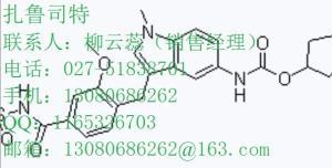 鑫源顺2-氧代-4-苯丁基磷酸二甲酯厂家拉坦前列素中间体价格