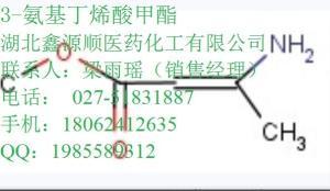 湖北鑫源顺医药化工有限公司6