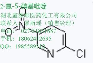 湖北鑫源顺医药化工有限公司3