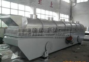 ZLG振动流化床干燥设备 颗粒干燥机