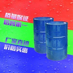 龙胆紫   日化专用 欢迎垂询产品图片
