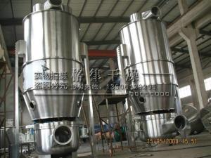 GFG高效立式沸腾干燥机 沸腾流化床干燥机