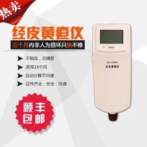 齐力黄疸测量仪多少钱