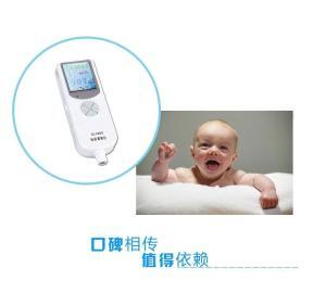 新生儿黄疸测试仪价格
