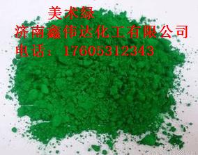 美术绿产品图片
