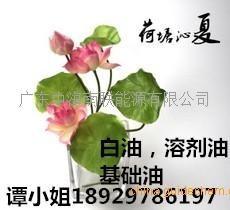 丁苯橡胶 热塑性丁苯橡胶 广东中海南联专业供应橡胶原料
