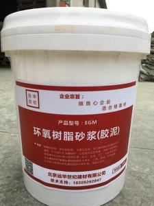 耐腐蚀胶泥 环氧树脂胶泥厂家