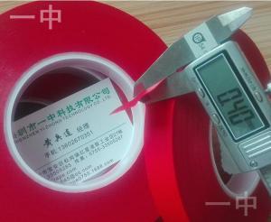 0.4mm隔热耐高温胶带 红色 加厚 双层