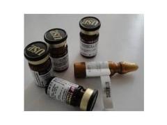 对乙酰氨基酚杂质系列