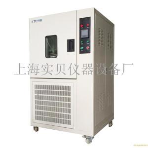 高低温交变湿热试验箱100L产品图片