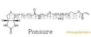 丙烯酸酯PEG-生物素