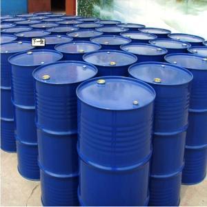 碳酸二甲酯供應 碳酸二甲酯價格 現貨供應