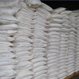 山東甲酸鈉價格
