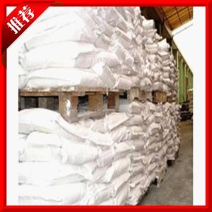 99.8%硼酸供應 25kg/包 進口硼酸 (智利)工業級