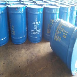 鉻酸酐供應 裕興鉻酸酐 三氧化鉻價格