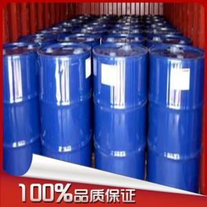 供應錦州石化異丙醇