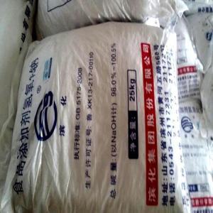 山东碳酸氢钠价格