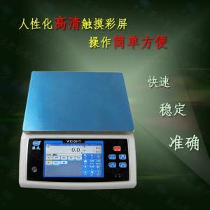 WN-Q20S带U盘储存功能电子称带U盘记录功能电子秤产品图片