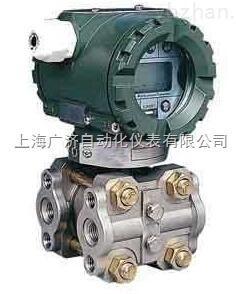 上海差壓變送器廠家
