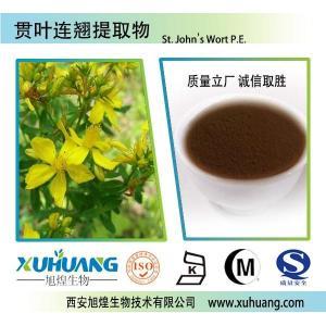 厂家直销 金丝桃素0.3%西安旭煌