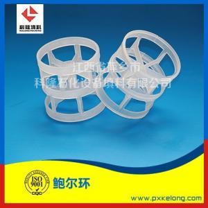 DN50聚丙烯PP鲍尔环填料