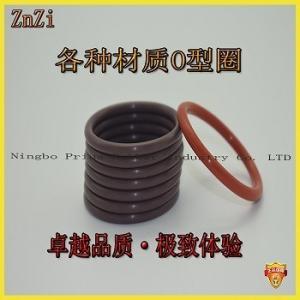 香港进口耐高温O型圈产品图片