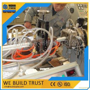 PVC穿线槽全套生产机器