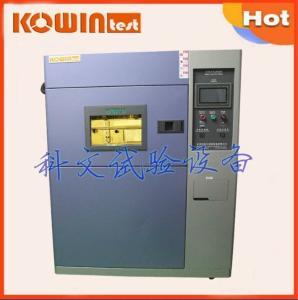 LED通讯电子冷热冲击实验箱产品图片