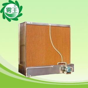 中央空调加湿系统