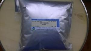 氨基甲酸叔丁酯