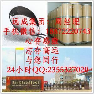 二氧化硅  14808-60-7