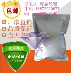 染料助剂厂家 供应氢化钠|7646-69-7