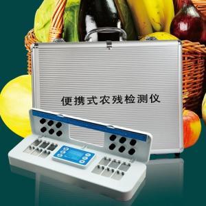 杭州晨诺便携式农药残留检测仪12通道