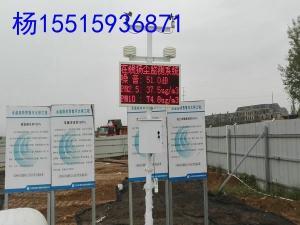 工地扬尘监测仪 平顶山工地噪音PM2.5监测设备
