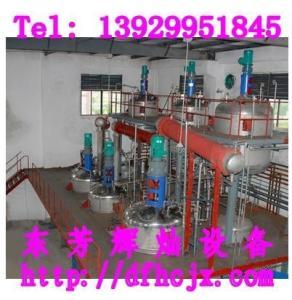 广州反应釜厂家产品图片