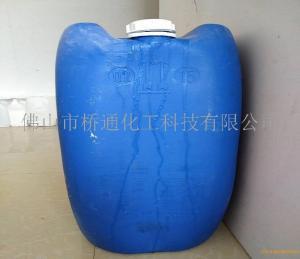 *紙箱專用防水劑