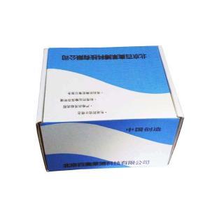 北京果糖-1,6-二磷酸酶检测试剂盒厂家产品图片