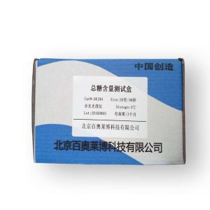 北京超纯土壤基因组DNA快速提取试剂盒现货价格