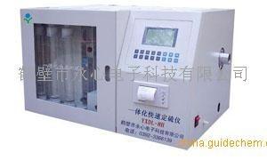 高精度定硫仪/智能测硫仪/性能稳定产品图片