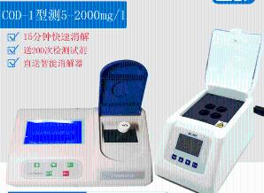 经济型COD检测仪污水排放化学需氧量测定