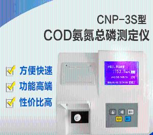 多参数水质COD氨氮总磷测定仪