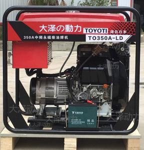隆巴蒂尼350A柴油发电机带电焊机