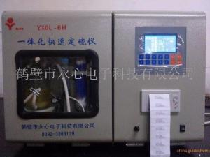 专业生产煤碳硫含检测设备/煤碳测硫仪/国家生点研发产品产品图片