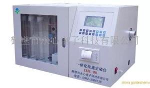 检测煤碳含硫量/全自动智能定硫仪/煤碳测硫仪*技术产品图片