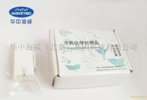 维生素A乙酸酯 (HPLC≥98.0%,标准品,附检测图谱)