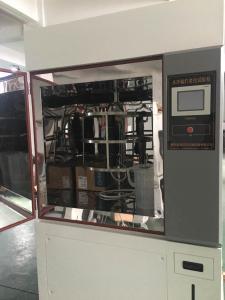 水冷氙灯老化试验箱价格及图片产品图片