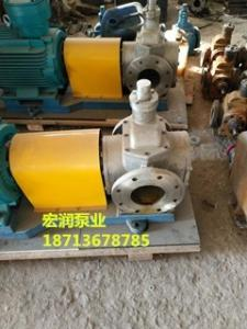 內蒙油泵-現貨YCB-40/0.6型圓弧齒輪泵價格
